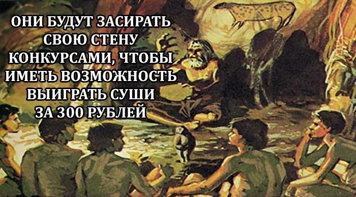 Кто последний, тот эволюционирует...) (присутствует мат!) Эволюция, Деградация, Люди, 21 век, Первобытные люди, Путость, Предки, Истина, Длиннопост