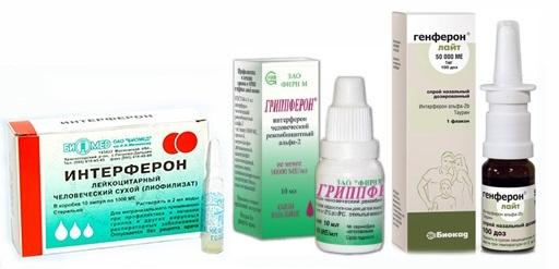 Помогают ли интерфероны от гриппа? Медицина, Грипп, Лекарства, Фуфломицин, Препараты, Развод, ОРВИ, Длиннопост