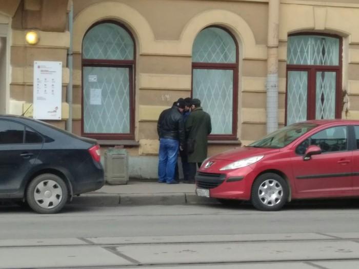 Развод с монетами Мошенники, Полиция, Санкт-Петербург