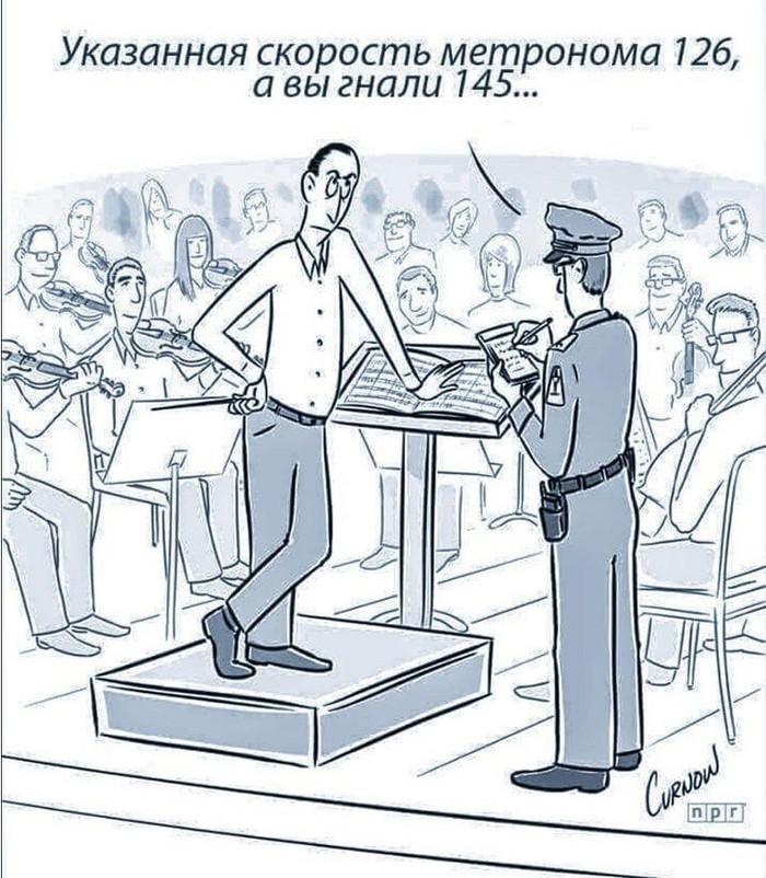 Полиция темпа