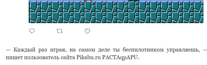 Про нас Новости, И так сойдет