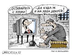 ТВ как пыточная Армен Джигарханян, Телевидение, Пусть говорят, Российское телевидение