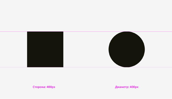 Оптические эффекты в пользовательском интерфейсе Дизайн, UI, Интерфейс, Длиннопост