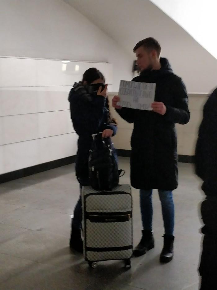 Наши любимые попрошайки :) попрошайки, метро, Мошенничество