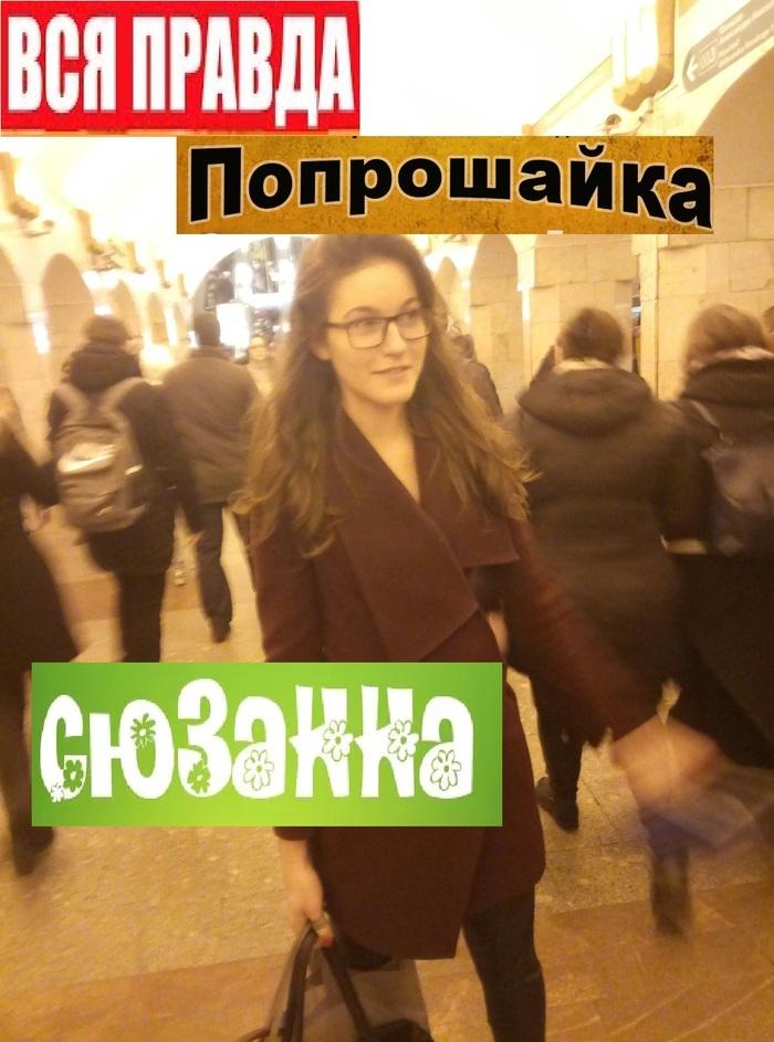 Девушки по вызову станция метро Фрунзенская спб интим Ташкентская улица