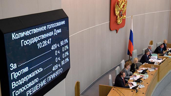 Госдума приняла закон о СМИ-иноагентах в ответ на притеснение RT и Sputnik в США Политика, RT, Госдума, Россия, США, СМИ, Иностранные агенты, Закон