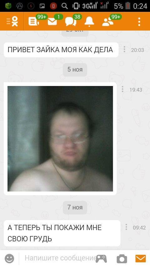 подростковый порно пикап фото