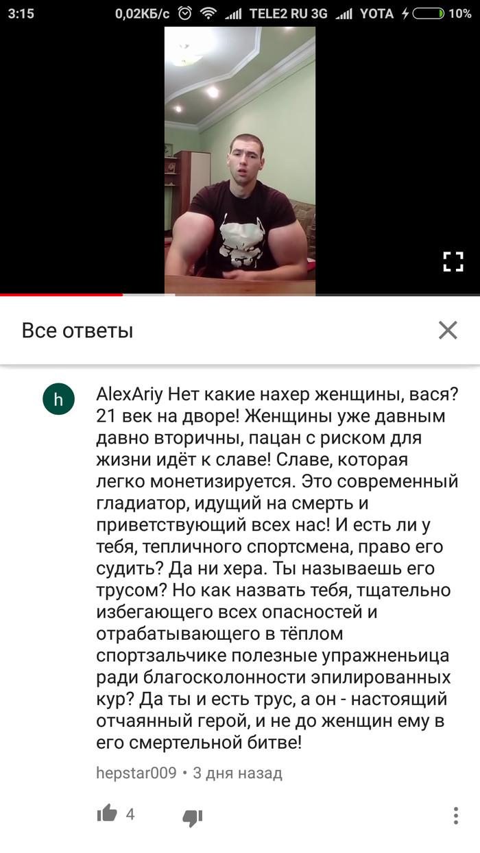 Луркмор хуй забей