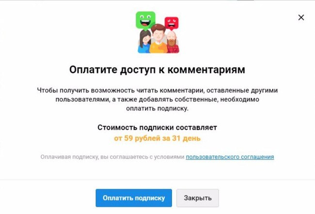 Немного о mail.ru Деньги, Mail ru, Аванс