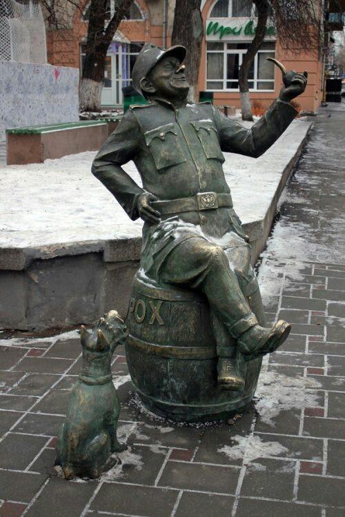 Бравый солдат Швейк существует... Бравый солдат Швейк, Он существует, Самара, Памятник, Киногерои