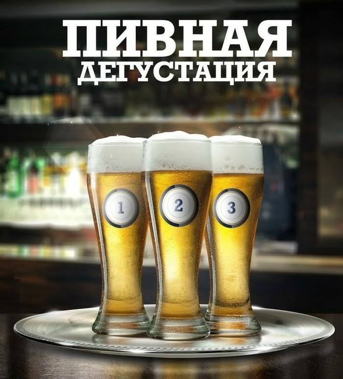 когда приглашение на пиво фото помогут скрыть дефекты