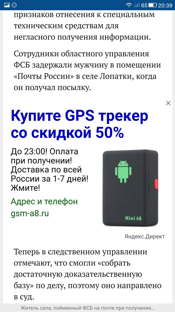 Народ яндекс-директ помог совет email@yandex.ru директора офисом 2010 года в нижнем новгороде