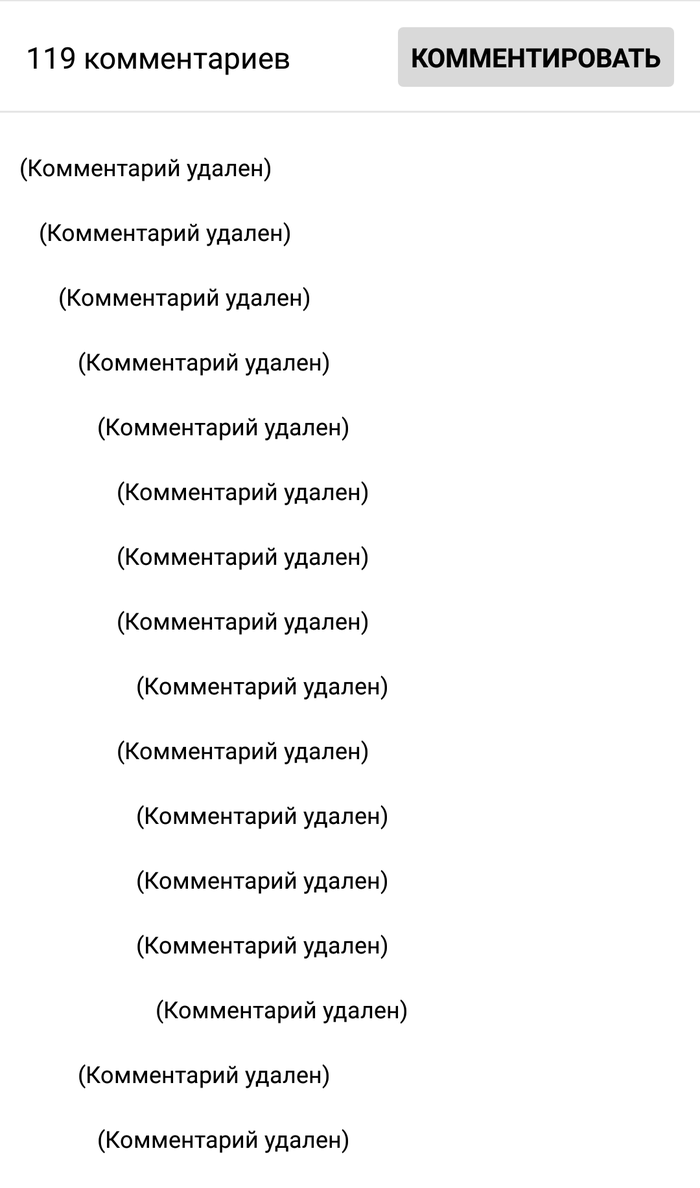 Ветка после модератора 4pda, Комментарии, картинка с текстом, gif анимация, Китайский телефон, IOS, гифка, длиннопост