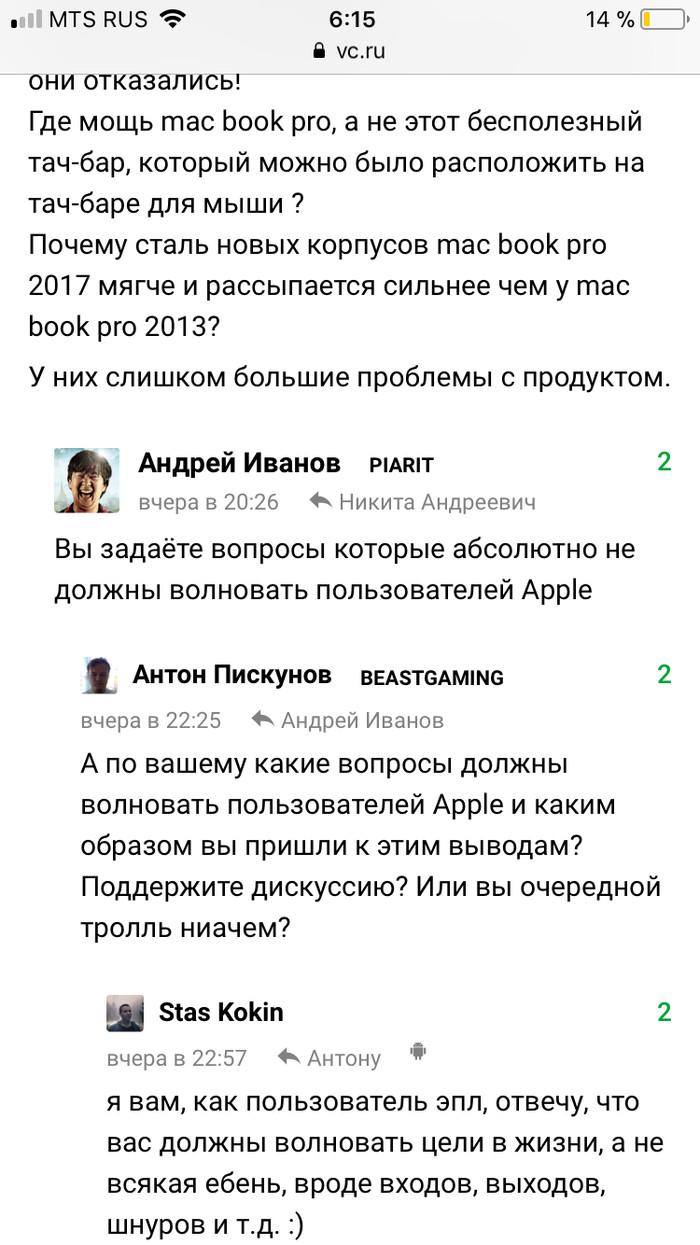 О приоритетах Цукерберг, Цели в жизни, Apple, Эплохейтинг
