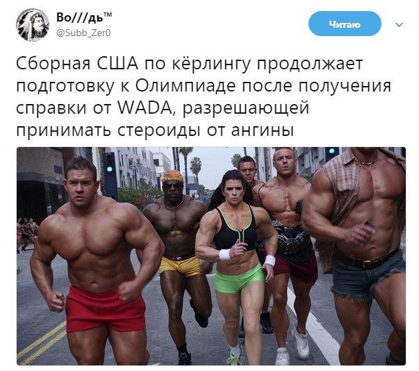 Анонимные наркоманы о стероиды www анаболики ru posting