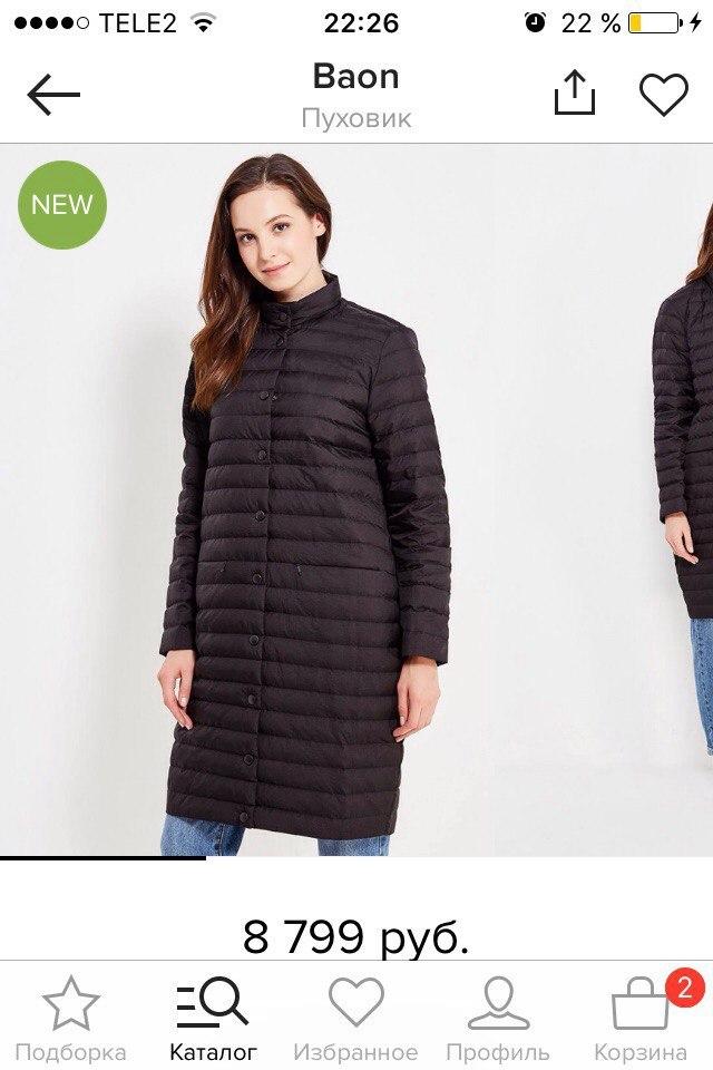 Как я шила женскую зимнюю куртку. a880b057a2ba4