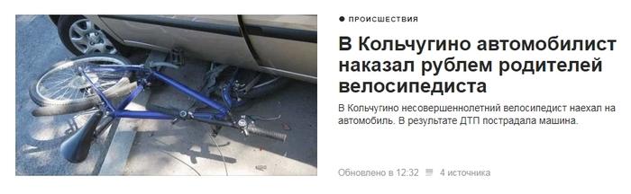 В результате ДТП пострадала машина