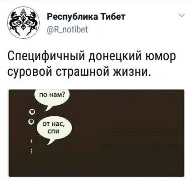 https://cs8.pikabu.ru/post_img/2017/11/19/3/1511062573141520112.jpg