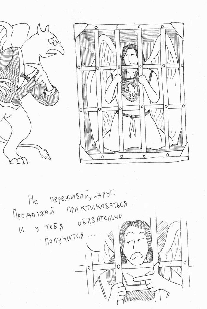 Боевой дух Чугунные карандаши, HOMM III, Мораль, Боевой дух, Комиксы, Юмор, Длиннопост
