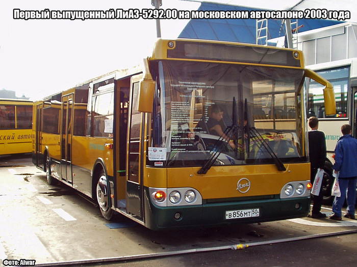 ЛиАЗ-5292. Наследник ЛиАЗ-677 и ЛиАЗ-5256 Автобус, Лиаз, 5292, Общественный транспорт, Авто, Машина, 2000, 2010-е, Длиннопост