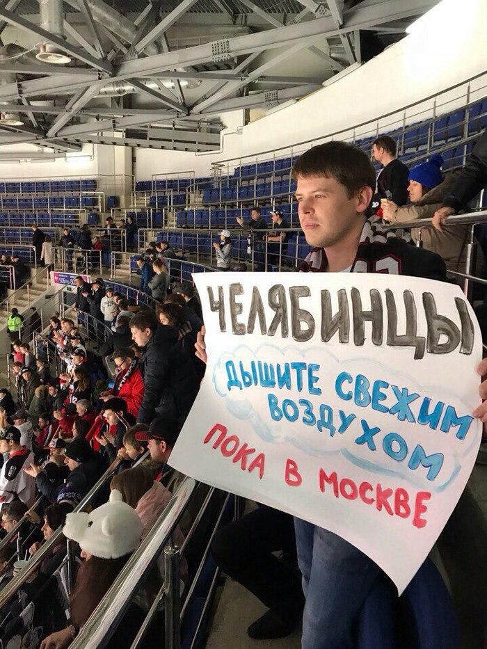 """Российские власти спустя два месяца признали """"экстремально высокий"""" уровень радиации на Южном Урале. Облако добралось до Европы - Цензор.НЕТ 1248"""