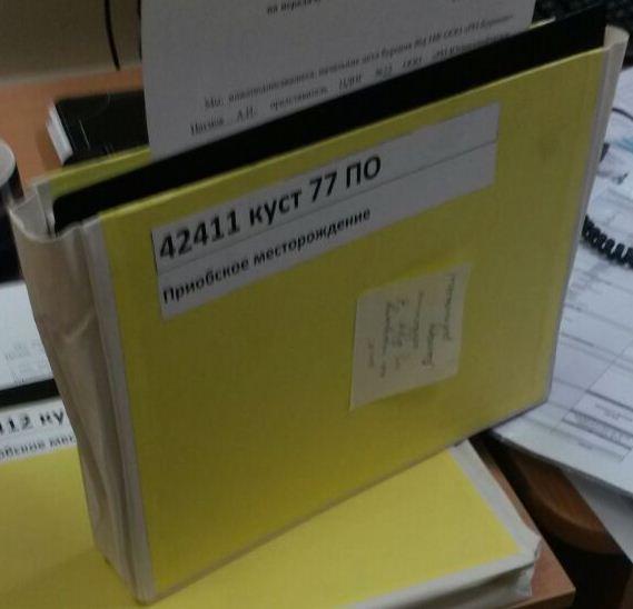 Помогите в идентификации канцелярского товара Канцелярия, Идентификация