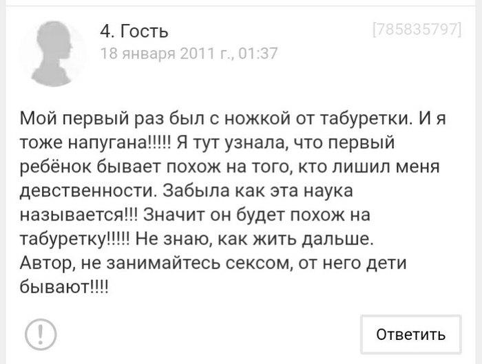 devushki-imitiruyut-seks-v-trusah