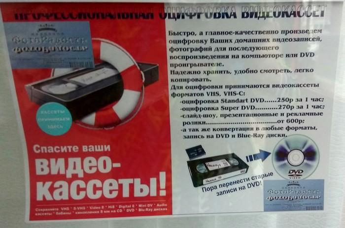 Перевернул xbox с диском диску пизда