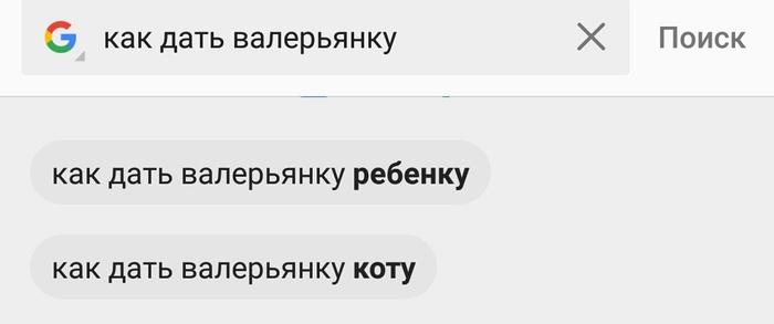 Люди делятся на два типа :