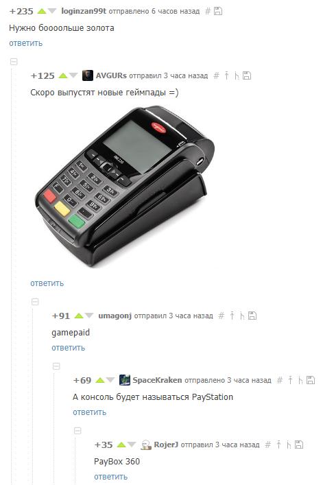 PayStation EA games, Игры, Приставки