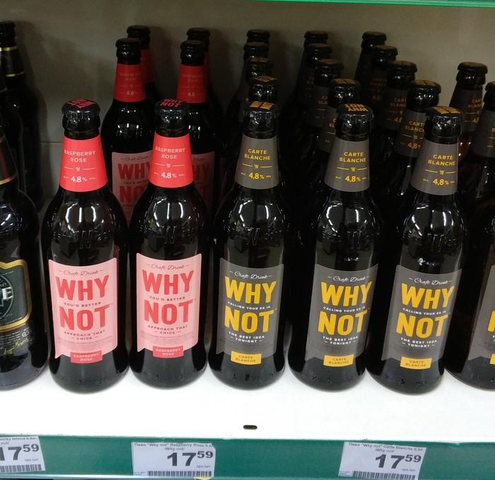 Действительно? Пиво, Почему бы и нет?