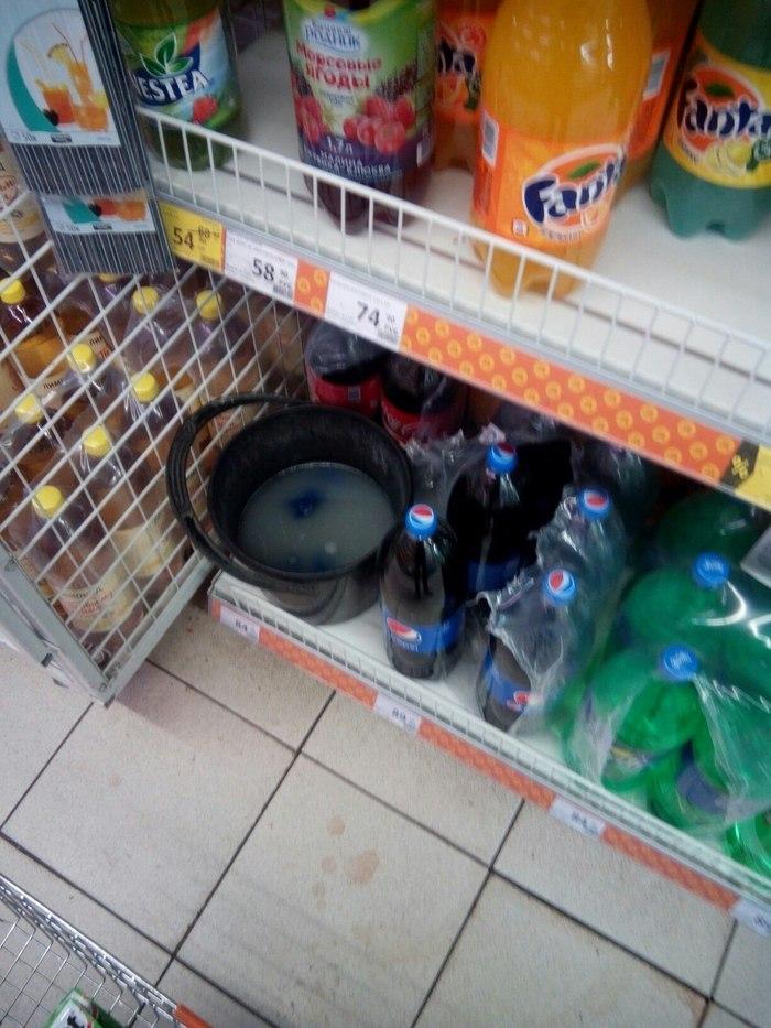 Лимитированная серия Пепси Pepsi, Магазин, Безобразие