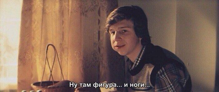 порно русские юные жопы фото