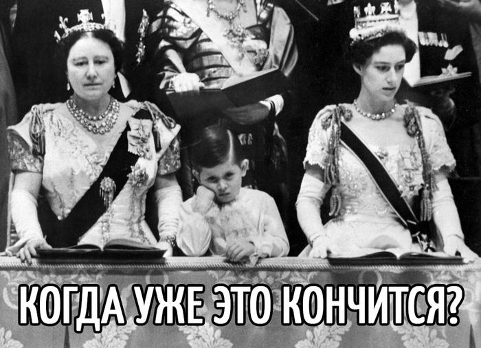 Сумасшедшая принцесса Алиса Сумасшествие, Король, Алиса Баттенберг, Елизавета  II, История, Длиннопост 1da8d5f471f