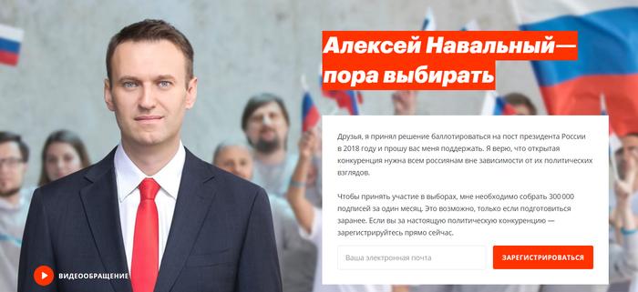 Bitcoin и Навальный часть 2. Биткоины, Алексей Навальный, Президент, Политика