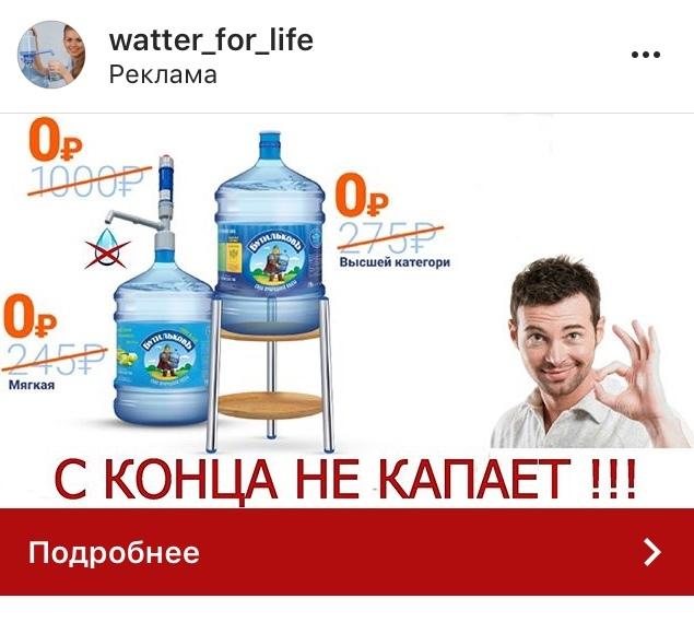 Не капает... Реклама, Креатив, Боги маркетинга