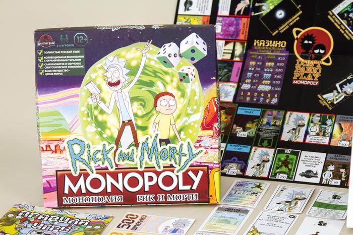 Рик и Морти - настольная игра своими руками Рикимортинавсегда, Рик и морти, Настольная игра Пикабу, Настольные игры, Смотри как я могу, Длиннопост