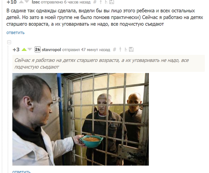 Как в тюрьме мужикам ковыряют в жопе палкой