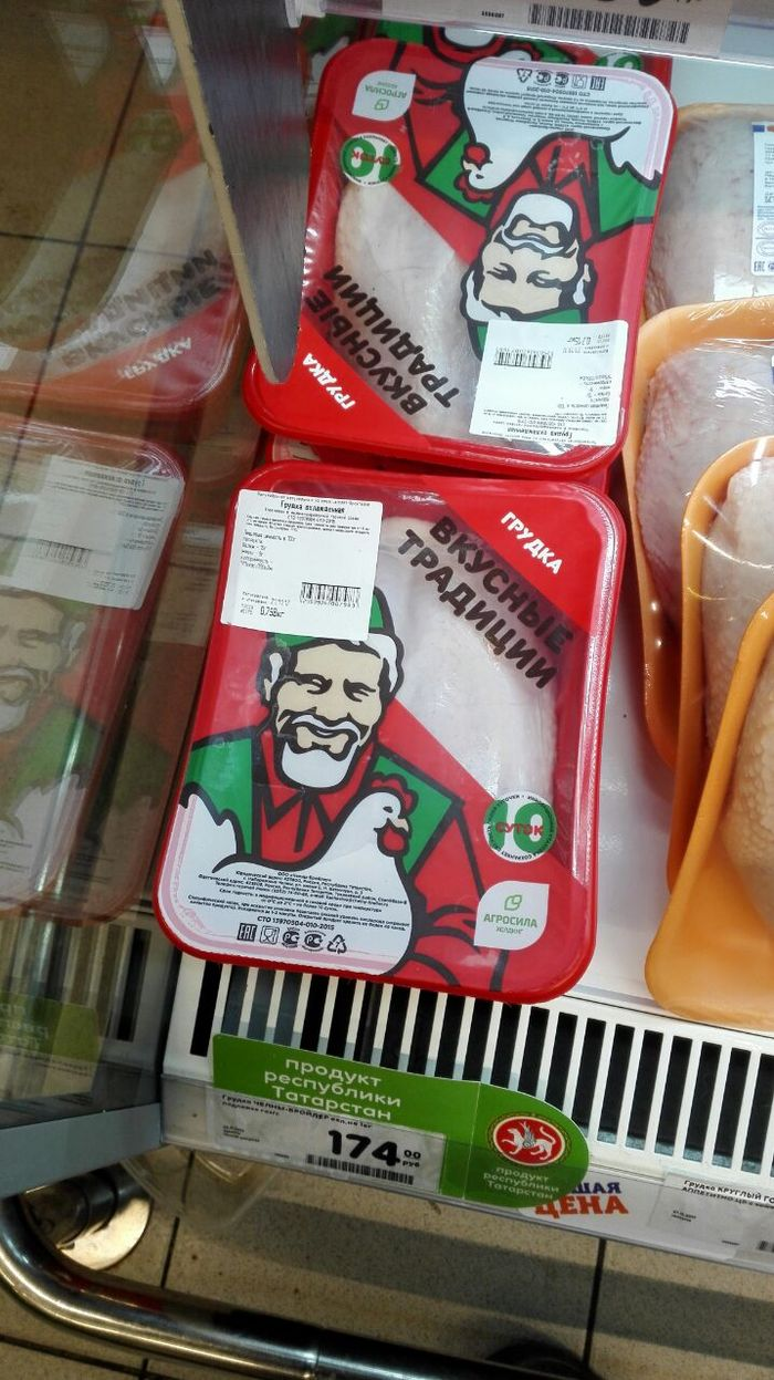 Татарский KFC