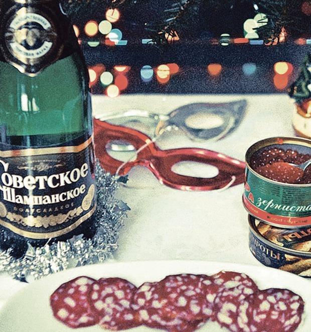 фото новогоднего стола в советском союзе налить для