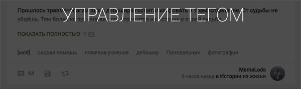Новый Пикабу. Часть 1 Пикабу, Дизайн, Обновление на Пикабу, Гифка, Длиннопост