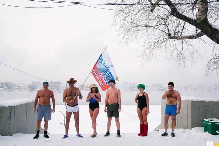 День моржа в Иркутске Иркутск, Иркутская область, Моржи, Холодно