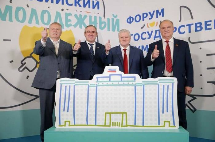 6 признаков того, что скоро выборы президента России Новости, Политика, Юмор, Тонкий юмор, Узнай себя, Угадай страну, Длиннопост