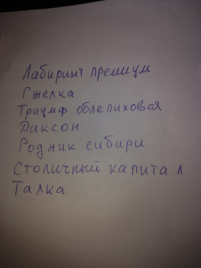Красноярск, поддельный алкоголь. Опять! ЯУмруВКрасноярске, Паленка, Водка, Поддельный алкоголь