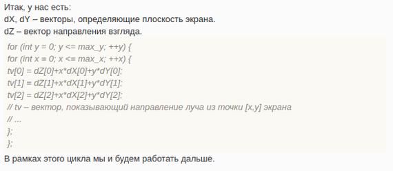 Сделать подсветку синтаксиса языков программирования Языки программирования, Синтаксис, Хотелки