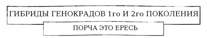 Знай ксеноса. Ненавидь ксеноса. Warhammer 40k, Wh humor, The Regimental Standard, На заметку, Перевел сам, Длиннопост
