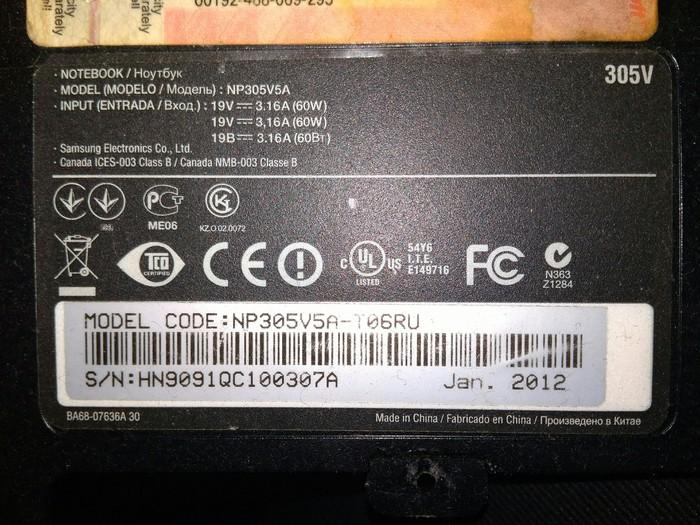Ремонт ноутбука Samsung NP305V5 в Самаре Нужна помощь в ремонте, Ремонт ноутбуков