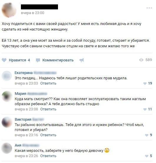 Онлайн порно мальчик выебал свою няню