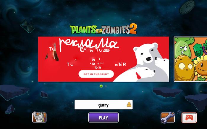 EA и донат в игре Plants vs. Zombies 2: It's About Time Ea games, Plants vs Zombies, Читер, Длиннопост