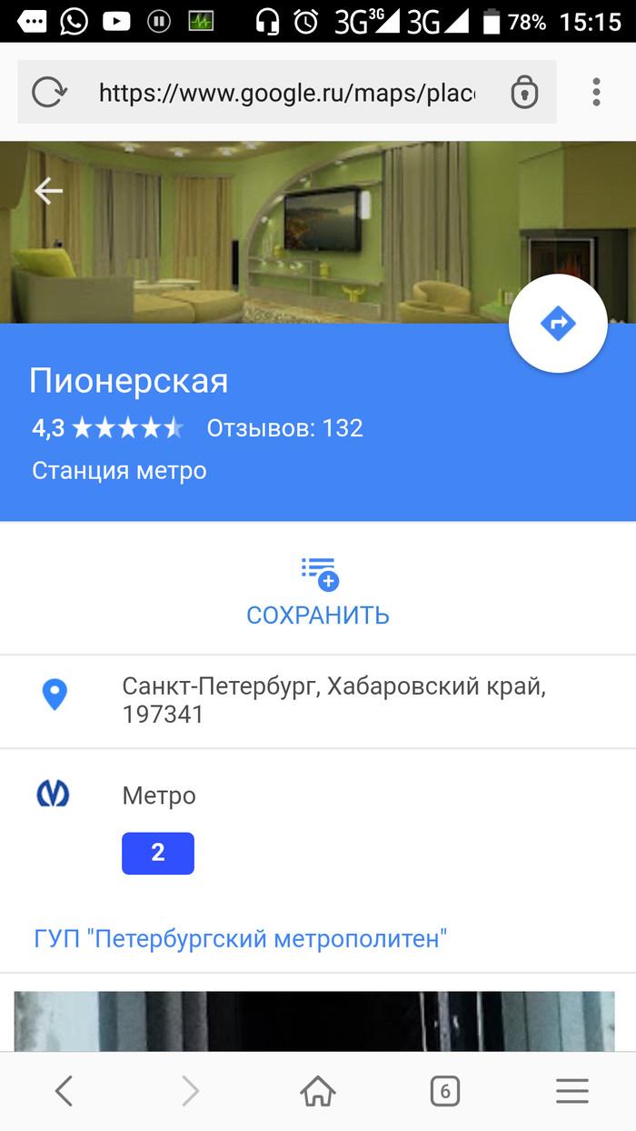 Где находится Санкт-Петербург Баг, Корпорация Добра, Санкт-Петербург